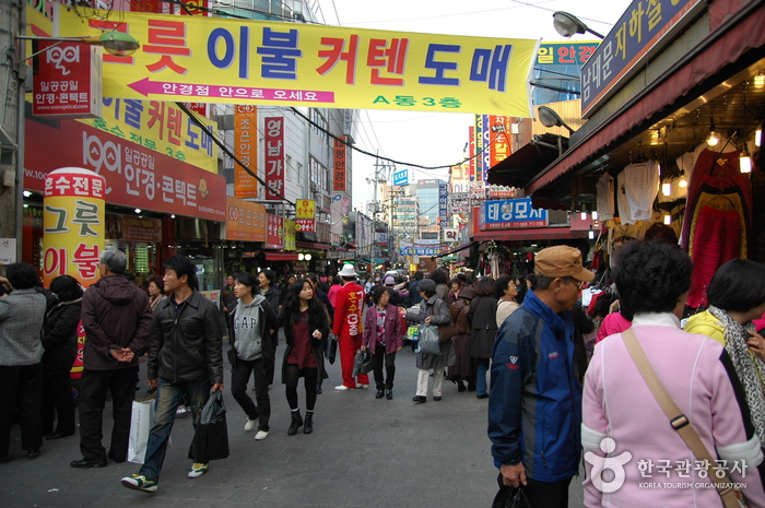 Namdaemun Ginseng Market ()