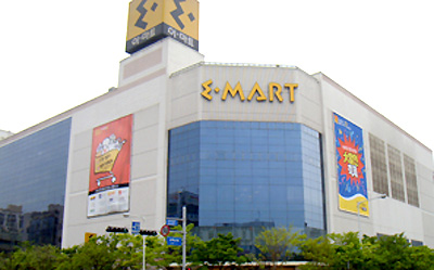 E-Mart - Dunsan Branch (이마트 (둔산점))