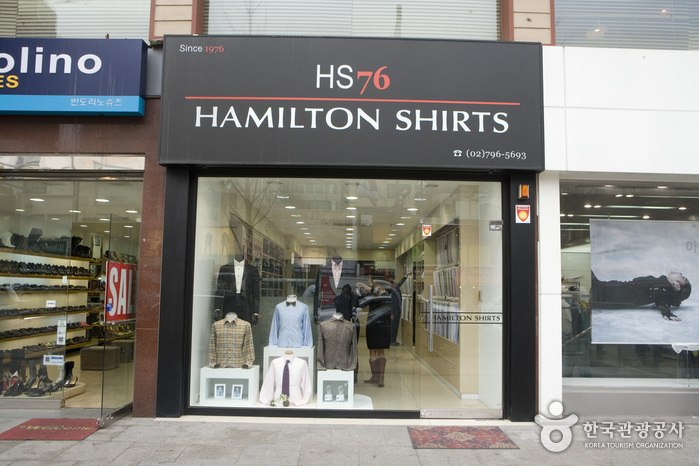 Hamilton Shirts (해밀턴 셔츠)