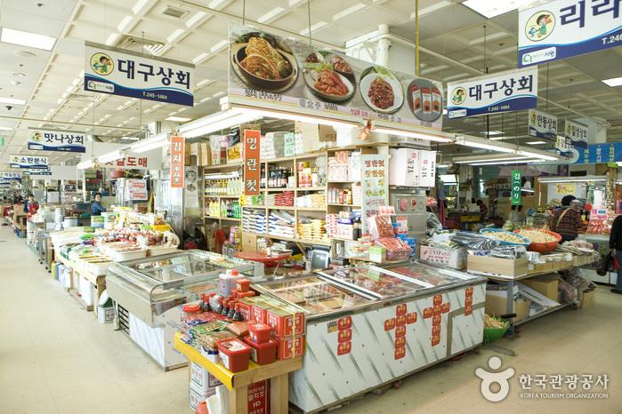 Sección de Comida del Mercado Jagalchi (부산 자갈치시장 식품부)