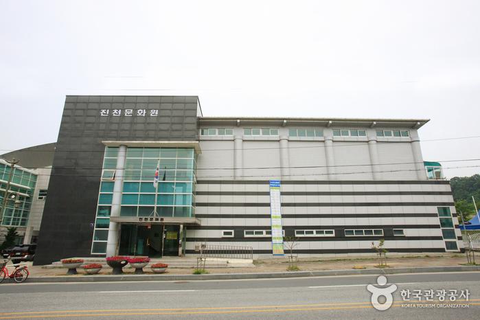 진천문화원