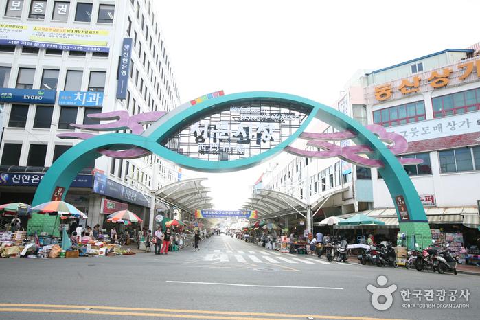 Daegu Seomun Market (대구 서문시장)