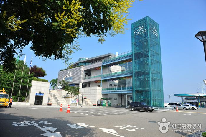 永宗大橋休憩所記念館(영종대교휴게소 기념관)