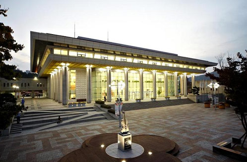 Busan Cultural Center ()