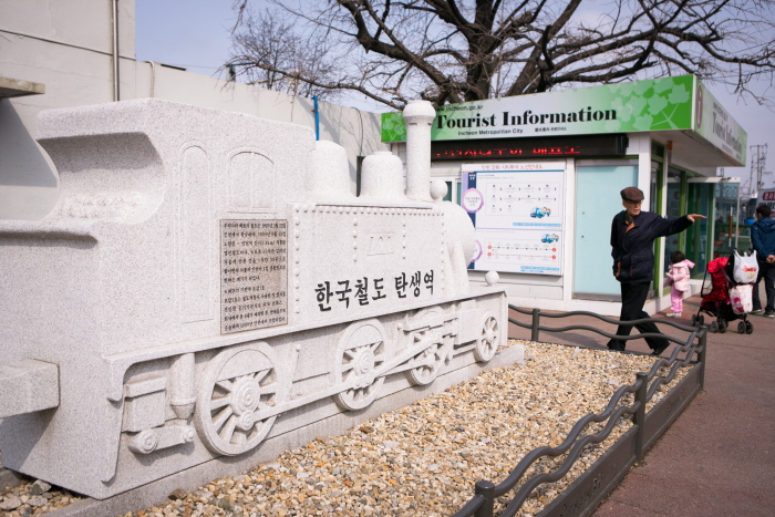 인천역 앞 경인선 기념 조형물
