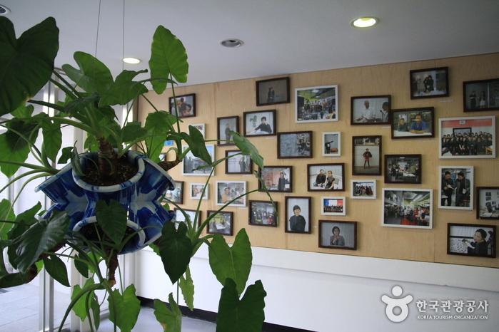 금천예술공장