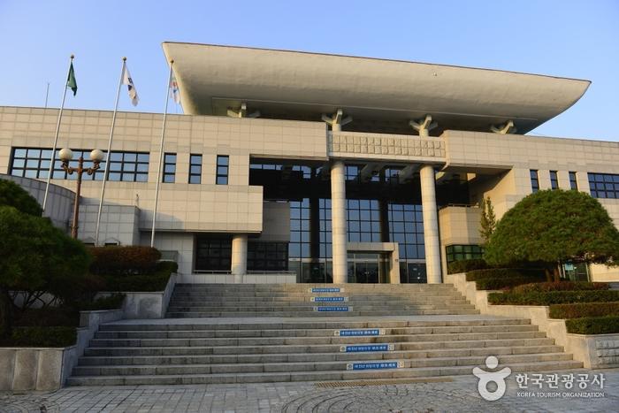 예천문화원