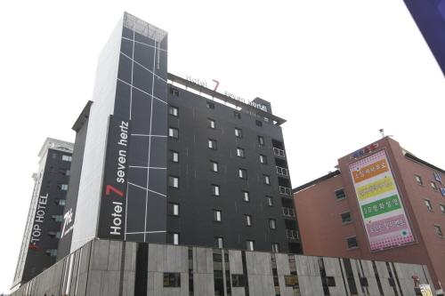 세븐헤르츠 호텔