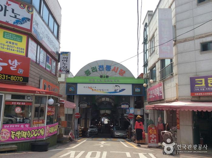 대전 중리전통시장