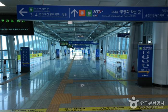 光州松汀駅(광주 송정역)