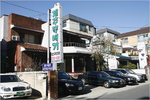 Jeju Ttukbaegi (제주뚝배기)