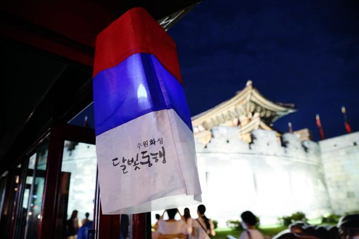 수원화성 달빛동행 2017
