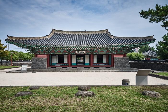 Jeju Mokgwana (제주목관아)