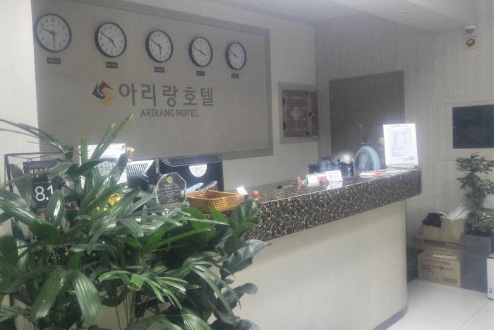 阿里郎飯店[韓國觀光品質認證/Korea Quality]아리랑호텔 [한국관광 품질인증/Korea Quality]