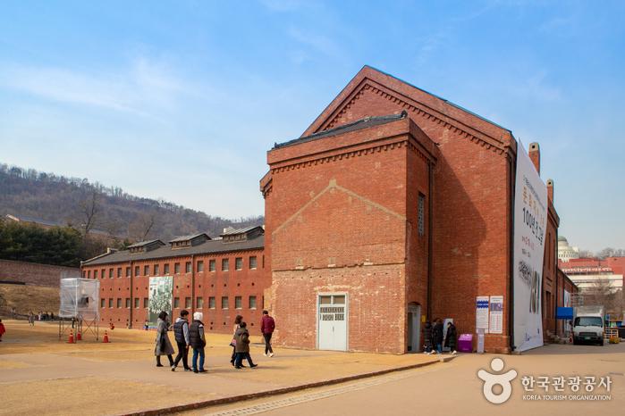 Hall de l'histoire de la prison de Seoda...