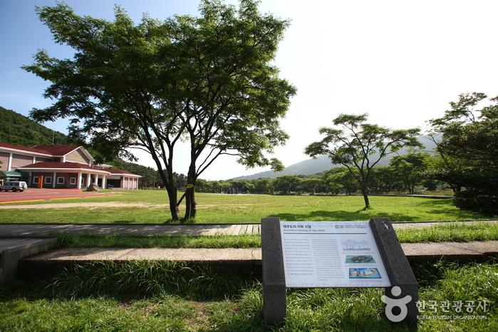 汉拿山国立公园[联合国教科文组织世界自然遗产]한라산국립공원 [유네스코 세계자연유산]