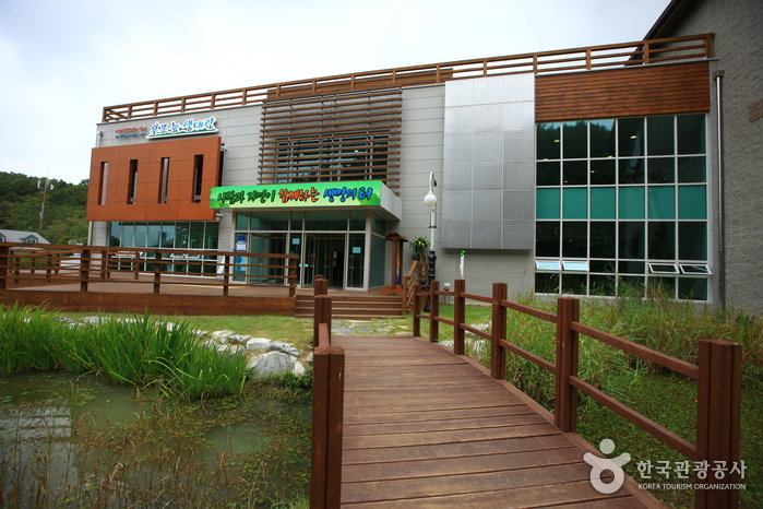 Wetland Eco Center Upo (우포늪생태관)