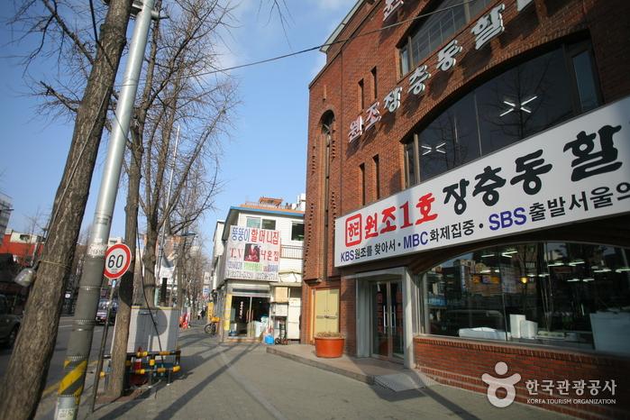 Jangchungdong Jokbal Street (장충동 족발 골목)