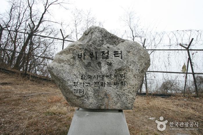 구암서원 터(구암정)