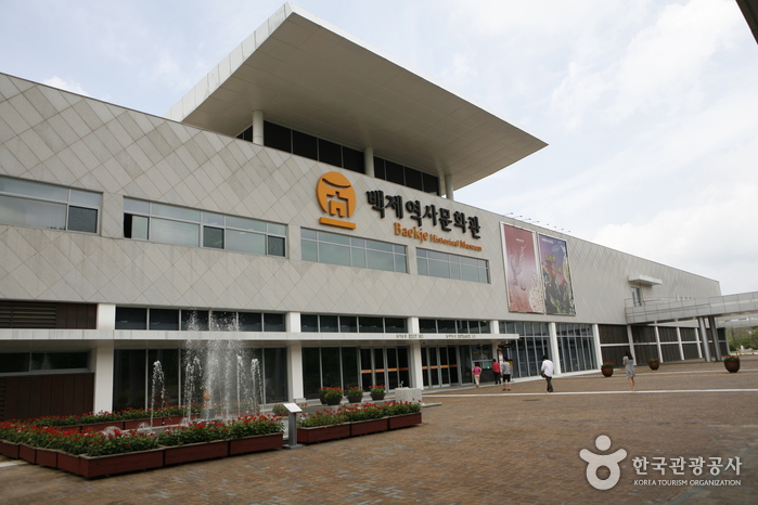 Official Site of Korea Tourism Org.: Baekje History &amp; Culture Museum