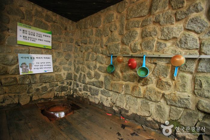 Bangadari Mineral Spring (방아다리약수터)