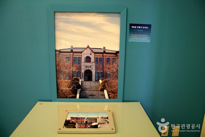 Daegu Modern History Museum (대구근대역사관)