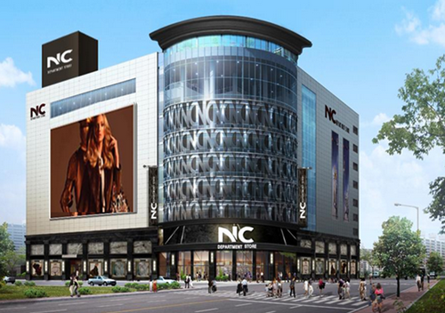 NC Department Store - Gangseo Branch (엔씨백화점 (강서점))