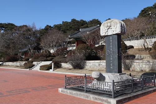 대현 율곡이선생제 2019