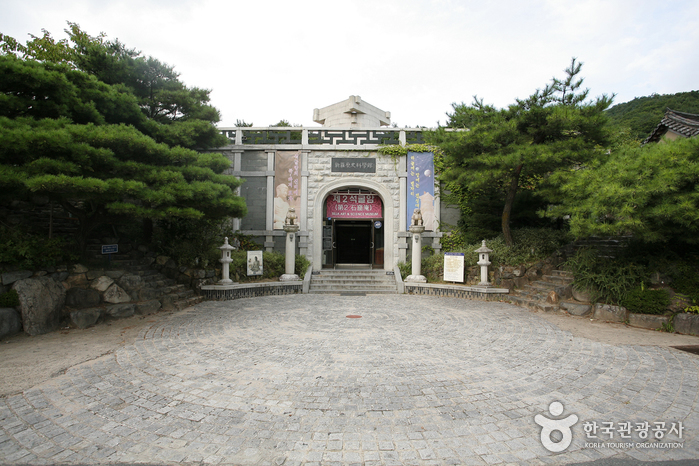 Silla Arts and Science Museum (신라역사과학관)