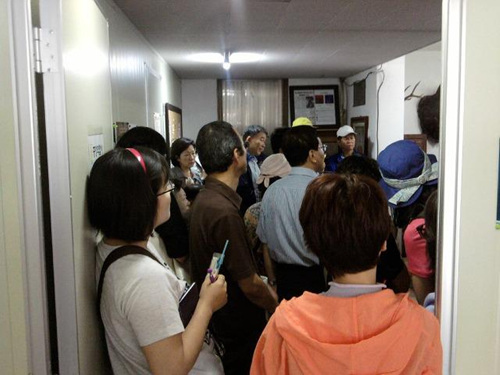 Petite Joong-Ang Family Museum (작은 중앙가족박물관(한방개인박물관))