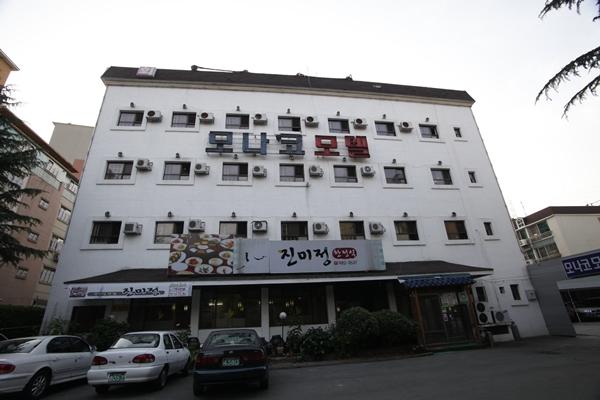 Boo Design Hotel - (부디자인호텔)