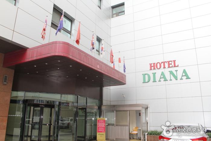 호텔 다이아나