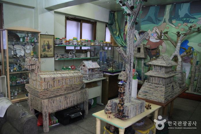 재활용창작품상설전시관