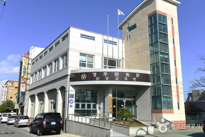 경주문화원 안강교육장
