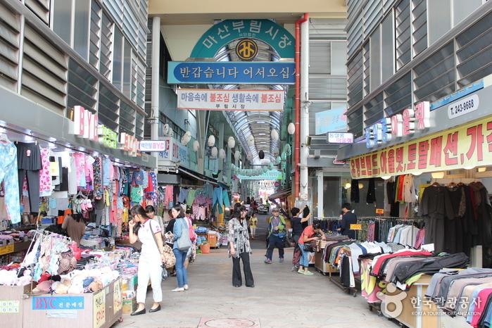Mercado Burim (부림시장)