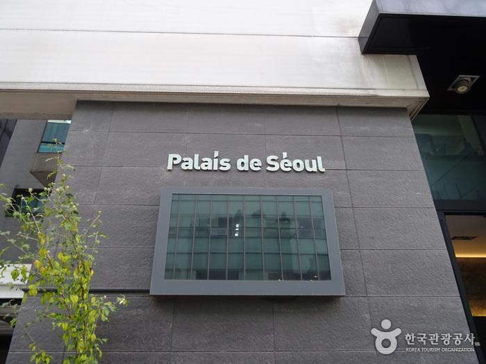 Palais de Seoul(팔레 드 서울)