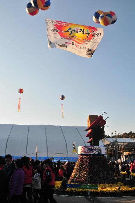 Sunchang Fermented Food Festival (순창장류축제)