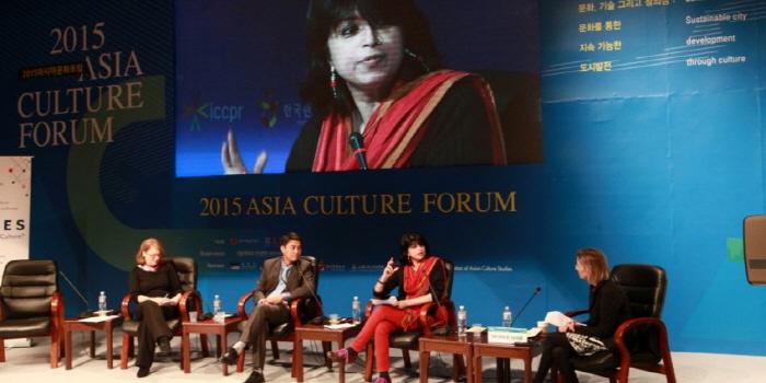 아시아문화포럼 2020