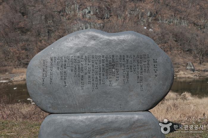섬진강3 김용택 시인 시비