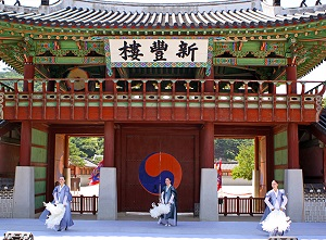 [KTX Tour] Regular weekend performances at Hwaseong Fortress and Hwaseong Temporary Palace in Suwon