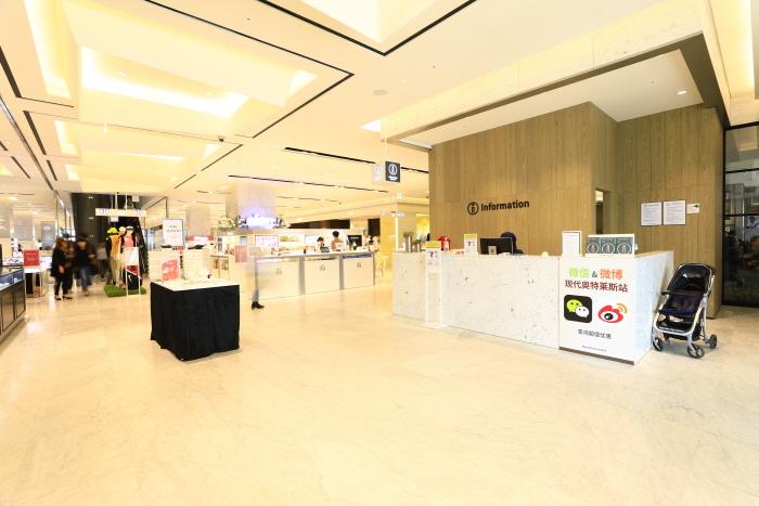 现代城市名牌折扣购物中心东大门店(현대시티아울렛 동대문점)