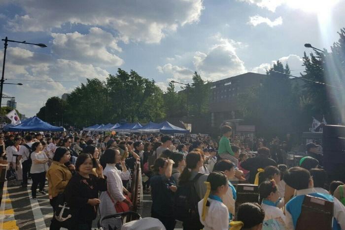 대학로문화축제 2018   사진2