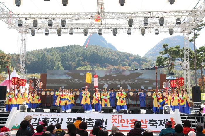 진안홍삼축제 2018  사진