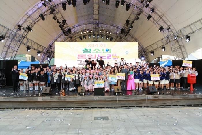 청소년 통일문화 경연대회 2018  사진5