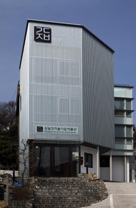 김달진미술자료박물관 사진2