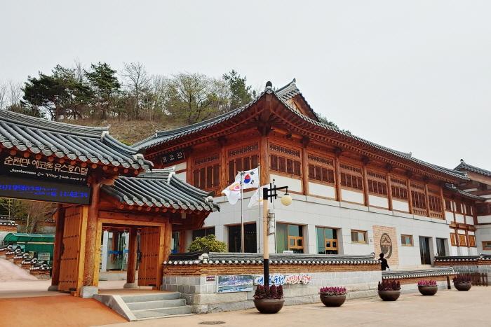 順天灣生態村青年旅館 [韓國觀光品質認證/Korea Quality]순천만에코촌유스호스텔 [한국관광 품질인증/Korea Quality]6