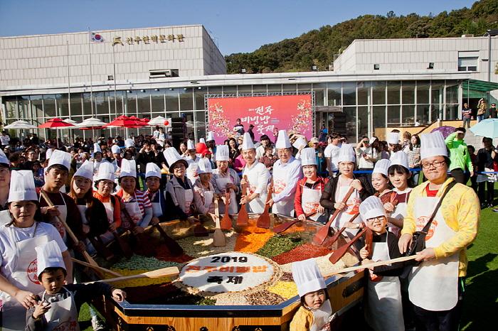 Festival del Bibimbap de Jeonju (전주비빔밥축제)2