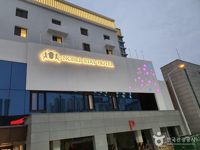Noble Stay[韓國觀光品質認證/Korea Quality] 노블 스테이 (Noble Stay) [한국관광 품질인증/Korea Quality]4