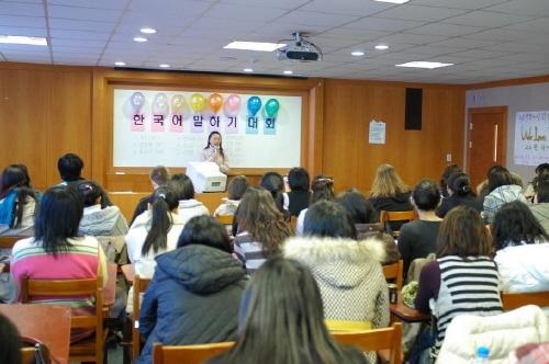 韓国外国語大学韓国語文化教育院特別活動