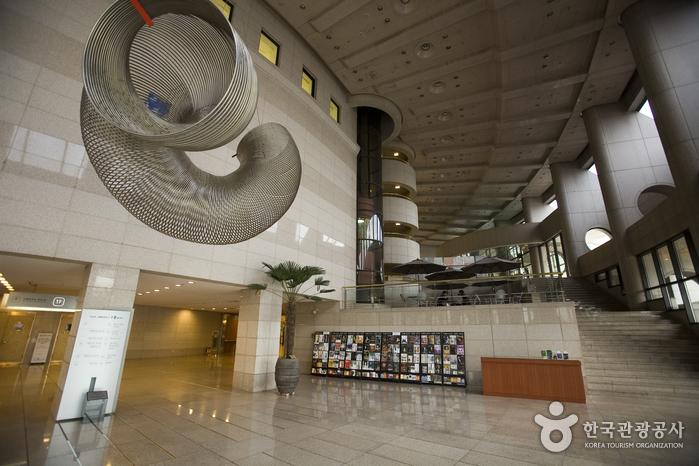 Seoul Arts Center (예술의전당)